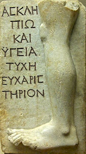 Votive_relief_Asklepios