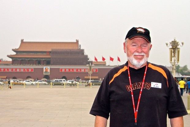 """Freedom from back pain means freedom to travel. Here I am in Tiananmen Square."""